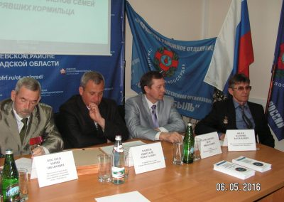 На семинаре в Калаче-на-Дону