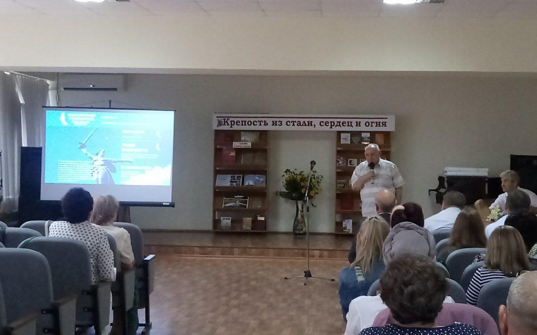 Стартовый залп «Урока Победы» из Новоаннинска