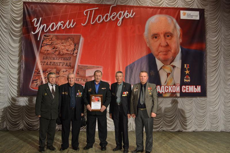 Волгоградские чернобыльцы и Юрий Лепёхин