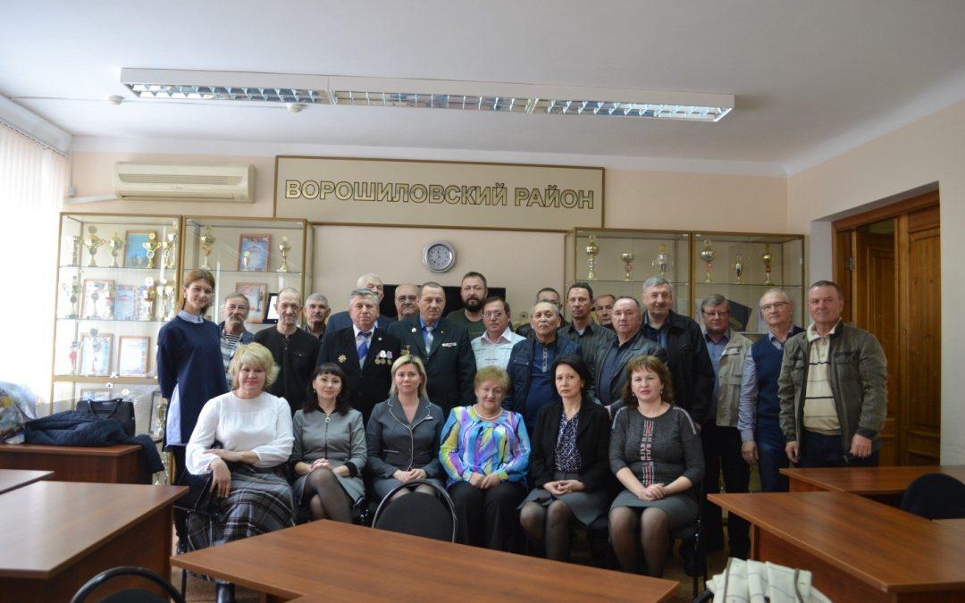 Проект «Чернобыльских дней отголоски» — в Ворошиловском районе