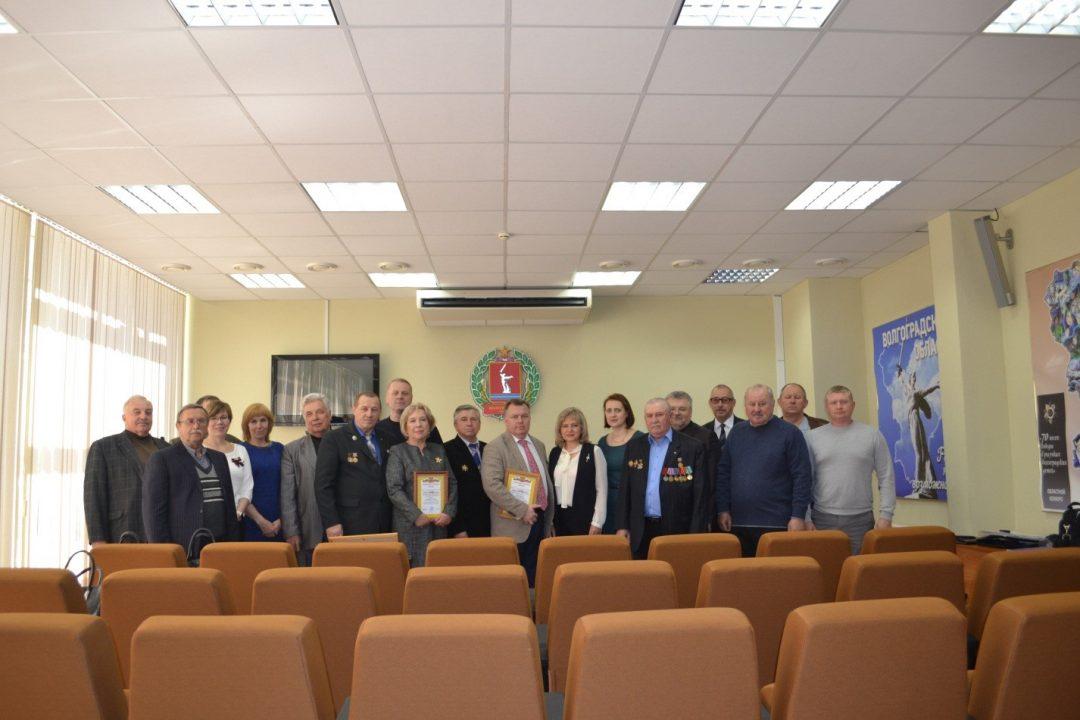 Коллектное фото в зале Волгоградской областной общественой палаты