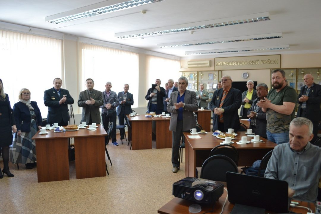 товарищеская встреча чернобыльцев с руководством Ворошиловского района