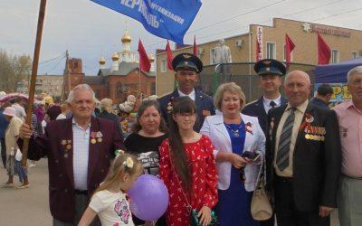 Котельниковские чернобыльцы – Дню Победы