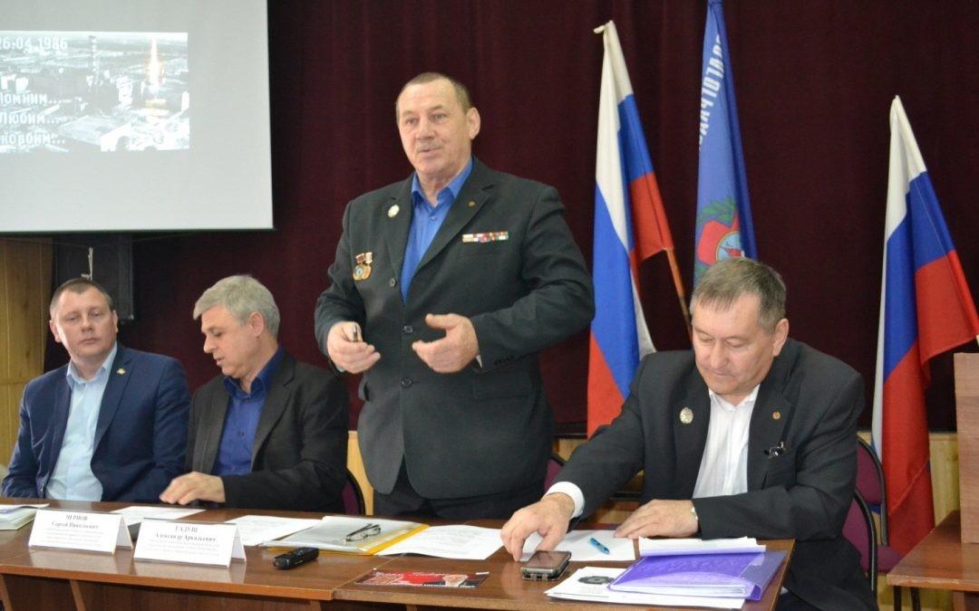 Фото отчетная конференция Волгоградской областной общественной организации «Союз «Чернобыль»
