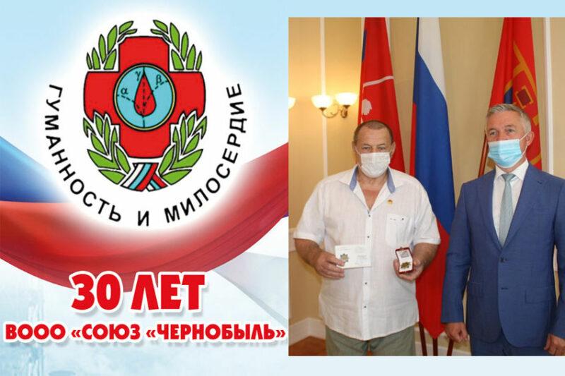 Александр Гадуш награжден Почётным знаком города-героя Волгограда «За верность Отечеству»