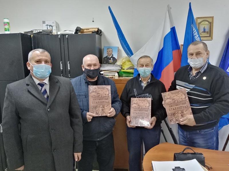 «Бессмертный Сталинград» — опора волгоградской патриотики